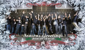 Season's Greetings from PK Sound